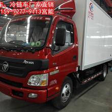 5吨4.2米冷藏车多少钱价格
