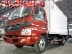 7吨冷藏车多少钱5.2米冷链车价格