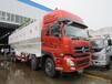 40方东风天龙散装饲料车报价,20吨饲料车