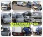 4米冷藏车5米保温车6米冷冻车价格