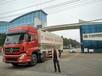 15吨鸡饲料散装饲料运输车30方猪饲料运输车多少钱