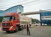 40方鸡饲料散装饲料车报价20吨猪饲料运输车