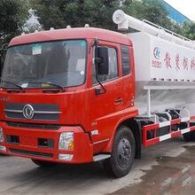 6吨散装饲料厂12方散装饲料运输车多少钱