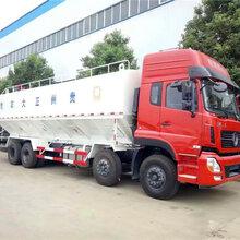 13吨饲料车价格27方散装饲料运输车多少钱