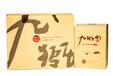 湖南省九狮寨高山有机红茶批发高端特产茶叶平江红茶厂家直销