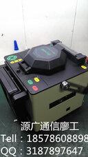 武汉二手回收,武汉熔纤机回收,武汉二手光纤熔接机,武汉二手熔接机价格