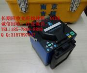 收购二手光纤熔接机二手进口熔接机报价图片