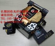 回收进口国产二手光纤熔接机二手熔纤机图片