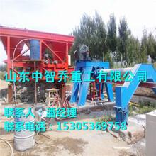 安顺悬辊式水泥制管机、中智乔重工图、悬辊式水泥制管机
