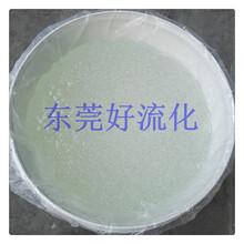 专业生产c-14无味硫化剂,质量保证,东莞好流化图片