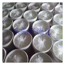 低价销售c-24快速硫化剂,性用品专用硫化剂图片