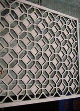 304不锈钢镂空屏风图片