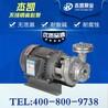 標準電鍍液離心泵杰凱泵業廠家供應