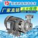 高压酮酸离心泵杰凯泵业厂家供应