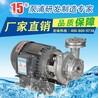 PVC酮酸离心泵杰凯泵业厂家供应
