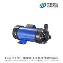 東莞鉻酸臥式泵杰凱泵業廠家供應圖片