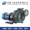 可空转酸碱液循环自吸泵杰凯泵业厂家供应