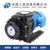 防漏塑胶电镀磁力泵杰凯泵业厂家供应