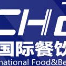 2019中國餐飲連鎖展