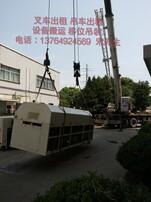 数控设备装卸,铣床磨床吊装,设备起重搬运,搬厂搬迁图片