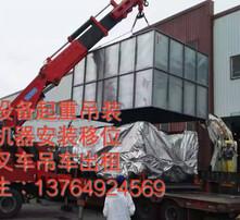 装卸搬运设备,工厂机器移位,平板车出租,汽车吊出租图片