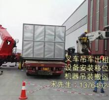 设备搬运移位,机器起重移位 ,汽车吊出租图片