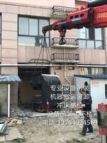搬运设备吊装,起重吊装机器,单位搬运搬迁,随车吊出租图片