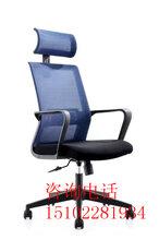 天津職員專用辦公椅暢銷款式-便宜的辦公椅訂購專線-質保五年