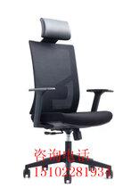 天津辦公椅工廠直銷-天津可升降辦公轉椅制造