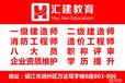 2017年江苏镇江建筑八大员培训,镇江润州区万达施工员培训班