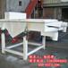 陶瓷行业专用直线振动筛陶瓷土、化工用高效直线振动筛
