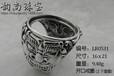 2016新款克罗心S925泰银指环加工时尚经典款克罗心十字架开口戒指厂家批发定制