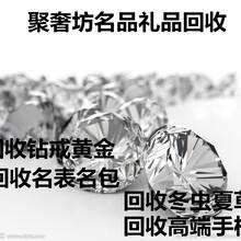 昆明哪里回收裸钻回收价格是多少