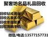 毕节周大生黄金回收价格回收老凤祥黄金吗