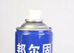 温州保温棉(专用)胶水厂家惠洋