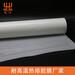 耐高温热熔胶膜厂家惠洋胶粘生产供应耐高温热熔胶膜