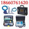 矿用安全型水质分析仪YSC12矿用水文参数仪