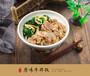 日式猪排饭加盟稻和谷九宫格料理加盟制作