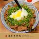 海草牛丼饭