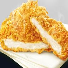 名客佳加盟费用韩式炸鸡加盟95后创业好项目图片