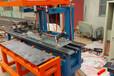 山东送料机自动上料机大型板材自动数控上料机