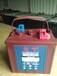 索瑞森高尔夫球车蓄电池6EVP200天津周边现货供应