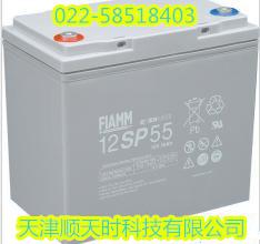 新能源汽车蓄电池48V120AH专用销售