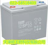 济南松神蓄电池SP12-65销售电话图片