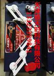 美国US蓄电池US2000XC天津一级销售图片