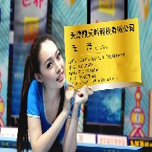 潍坊德克松神蓄电池SP12-120销售商电话图片
