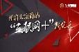 湖南华夏购销模式全国招商招代理可上票