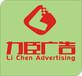 西安广告公司西安北郊广告公司西安经开区广告公司西安北郊广告