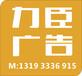 西安未央广告有限公司西安未央广告有限公司网站