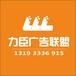 西安北郊廣告設計公司西安文景路廣告公司西安未央路廣告公司